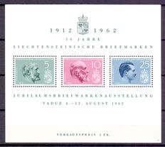 Liechtenstein 1944/1988 - Collection with sheetlets and stamps on Stock sheets - between Yvert 205 to 882