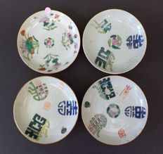 Lot porcelain saucers - China - 19th century