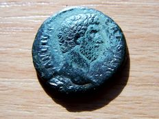 Roman Empire – Aelius As 10.05 g 27 mm (136- 137 AD)