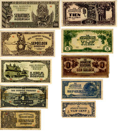 Dutch East Indies - Japanese occupation 1941-1945 - (10 pieces)