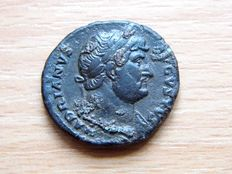 Roman Empire - Hadrianus AS 11.7g 28 (117-138 AD)
