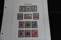 Belgium 1960/1975 - Selection of stamps on DAVO pages