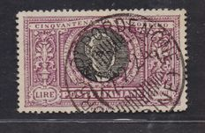 Kingdom of Italy, 1923 - 5 Lire, Manzoni - Used - With excellent centring.