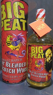 Big Peat Small Batch Year of Rooster Limited Edition