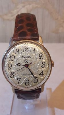 Raketa Soviet USSR Russian watch- 1965-1985's. AU 1.