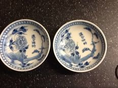 Spice dishes – with floral pattern – China – 1st half of the 19th century