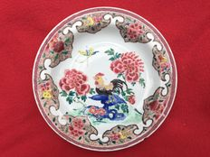 Famille rose plate decorated with a cockerel - China - ca. 1730 ( Yongzheng period )