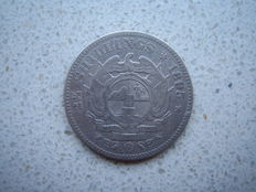 South Africa -  2½ Shilling 1895 – silver