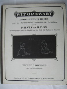 Education; P.H. Vis & R. Bos - Wit op zwart - 1920