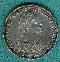 Russia - Rouble 1724 - silver