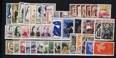France 1961/1975 - 15 complete years - Yvert #1281 to #1862.