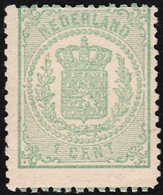 the Netherlands 1869 - National coat of arms - NVPH 15B
