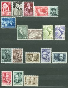Belgium, 1955-1970, collection between OBP 961 and 1560.