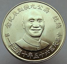 China, Taiwan - 2000 Dollars (1976) year 65 'Chiang Kai-Shek 90th Birthday' - silver