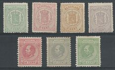 Netherlands 1869/1888 - Coat of Arms stamps and King Willem III - NVPH 15/18, 21, 22, 24 + 19/29