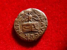 Roman empire - Nero 54 - 68 A.D., bronze quadrans (2,75 g. 17 mm.) from Rome mint, 64 A.D. Owl in altar / olive branch.