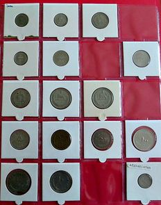 Asia – Collection with various coins (248 different ones) in an album with a sleeve