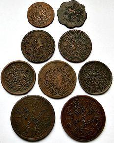 Tibet - 5 Skar to 5 Sho 1914-1951 (9 different ones)