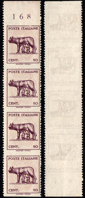 Occupied Territories, 1944, She-wolf, without watermark, four-striped variety