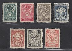 The Netherlands 1921 – Used for sea mail in a waterproof iron chest: the so-called 'Drijvende Brandkast' – NVPH BK1/BK7