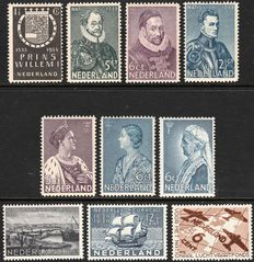 The Netherlands 1933/1935 – Five complete issues