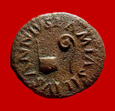 Roman Empire - Augustus (27 BC - AD 14) bronze quadrans ( 2,44 g, 16 mm). Rome, 9 BC. Lamia, Silius and Annius. Scarce coin.