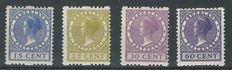 The Netherlands 1925 – Two-sided syncopated perforation – NVPH R12, R14, R15, R18