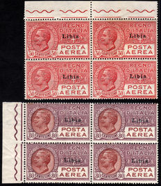 Libya, 1928-1929 – former Italian colonies – airmail – complete series in blocks of 4 – Sassone catalogue no. 1-2