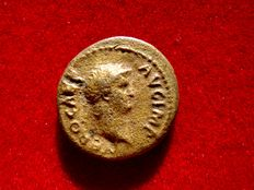 Roman empire - Nero (54 - 68 A.D.) orichalcum semis (4,05 g. 18 mm.) from Rome mint, 64 A.D. table with urn and wreath. Scarce.