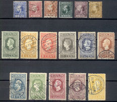 The Netherlands 1852/1913 - King Willem III Third Emission and Independence - NVPH 7/12 + 90 to 100
