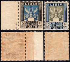 Italian Colonies, Libya, 1921 – pictorial with filigree – higher denominations well centred