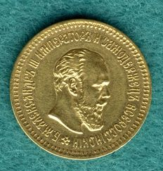 Russia - 5 Roubles 1888 - gold