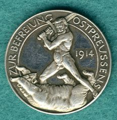 Empire - silver medal 1914 to the freedom of East Prussia