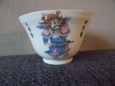 Porcelain family rose bowl - China - approx. 1860