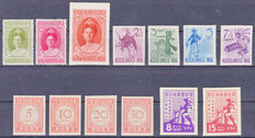 Dutch Indies and Japanese occupation Malakka - 10 proofs and 3 specimens.