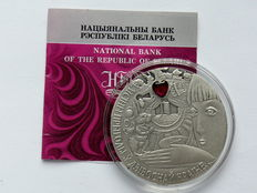 Belarus - 20 rouble 2007 fairy tales - Alice Through the Looking Glass - silver