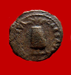 Roman Empire - Nerva (96-98 A.D.) bronze quadrans (2,47 g. 15 mm), Rome mint, 96 A.D. Modius / winged caduceus. Very rare.