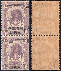 Eritrea 1922 - Lions variety in block of 2 - Sass. no. 60b