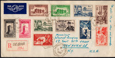 Italian Occupation, Fezzan, Ghadames, 1949 – complete series on registered mail to New York