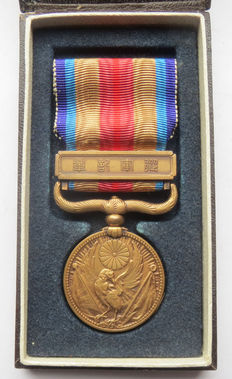 "Japanese ""China Incident medal"" MINT and complete with original box! - WW2."