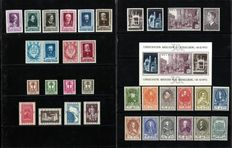 Belgium 1952 – Complete year – OBP 876/907 + BL30