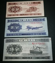 China - 1, 2 and 5 fen - 1953 - Pick 860a, 861a and 862a