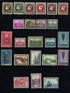Belgium 1929/1932 - Selection with Large Montenez, Views and Castles - OPB 289/355