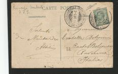 """Italy, 1911 – 5 Cents, cancelled on postcard with stamp by Postal Steamer """"Principe Umberto"""""""