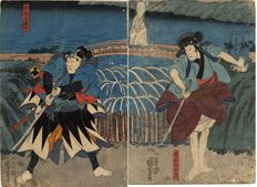 Original diptych print by Kuniyoshi – Yokai – Ghost – Japan – 1850
