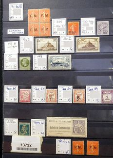 France - composition of postage stamps, military, telegraph and normal stamps
