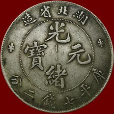China, Hu-Peh - Dollar 1890/1908 - Silver