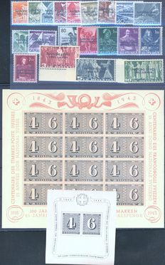 SWITZERLAND - United Nations - 1943-1950 - Selection
