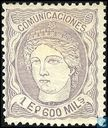 Postage Stamps - Spain [ESP] - Hispania