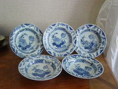 Export porcelain Chinese dishes - China - 18th century